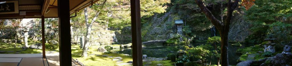 慈恩禅寺の荎草園(てっそうえん)