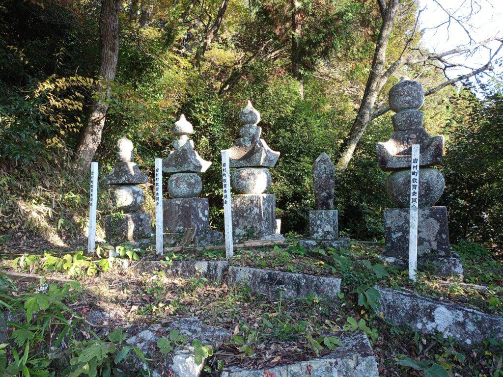 岩村大名墓地