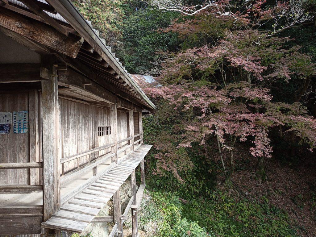 高澤観音籠堂