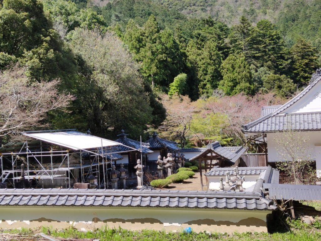 京極家墓所