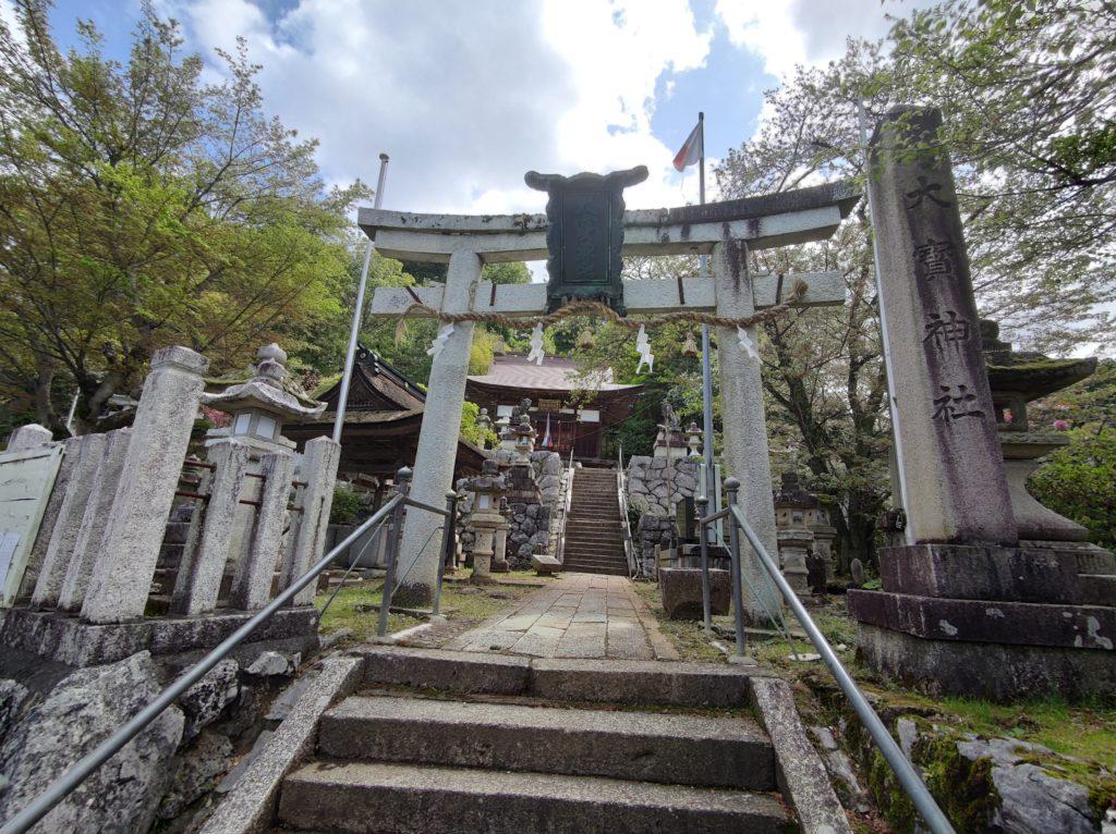 多和田の大宝神社