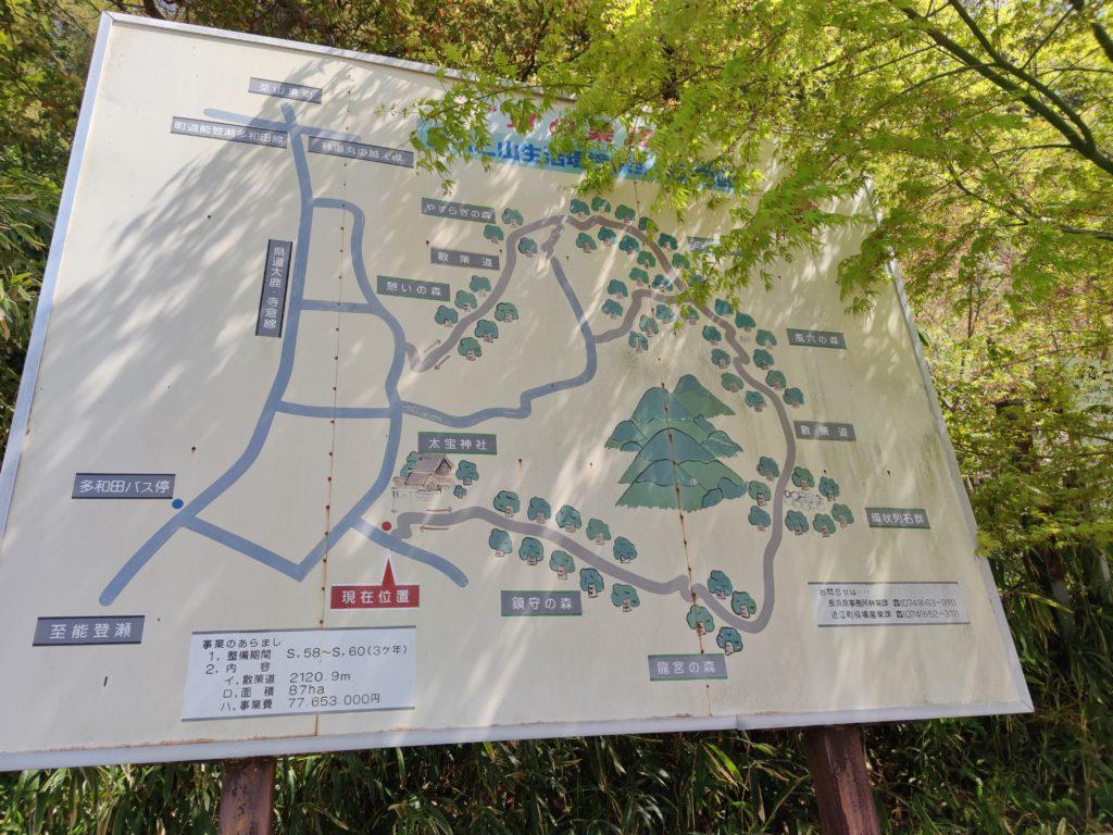 かぶと山ハイキングコースの案内図