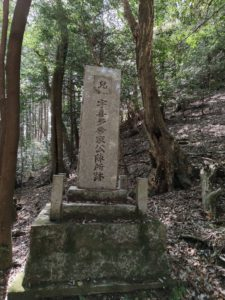 宇喜田秀家陣跡