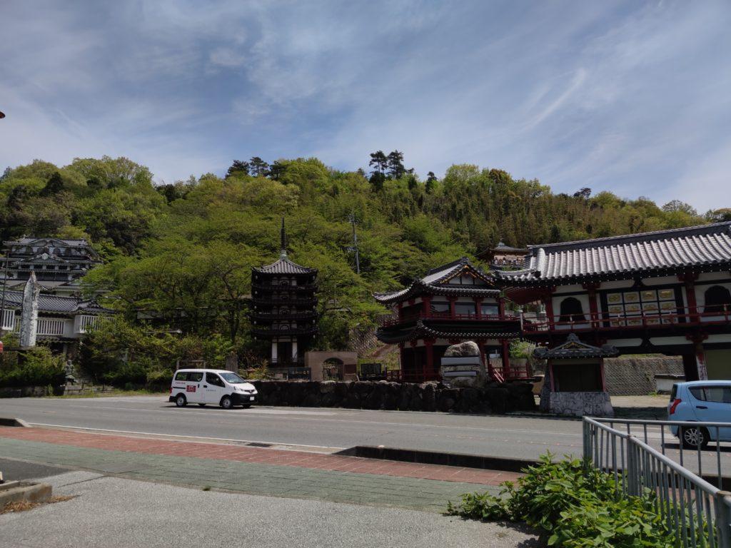 佐和山遊園