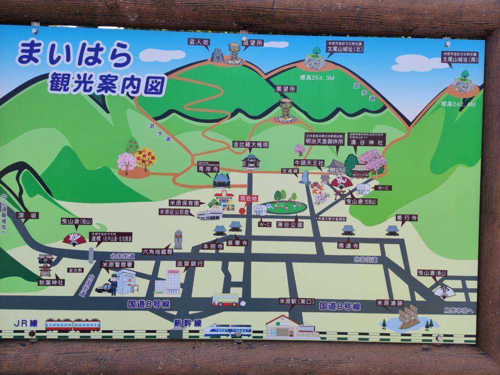 米原観光案内図