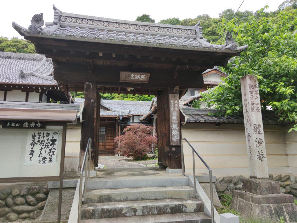 龍済寺山門