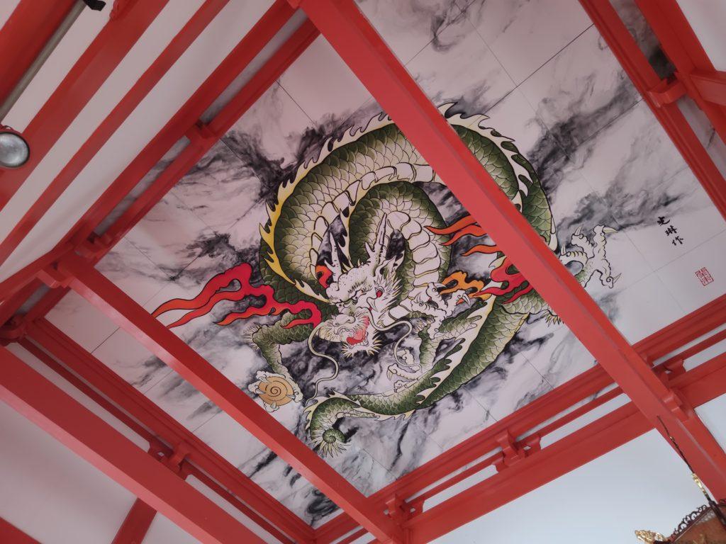 先聖寺本堂の天井画