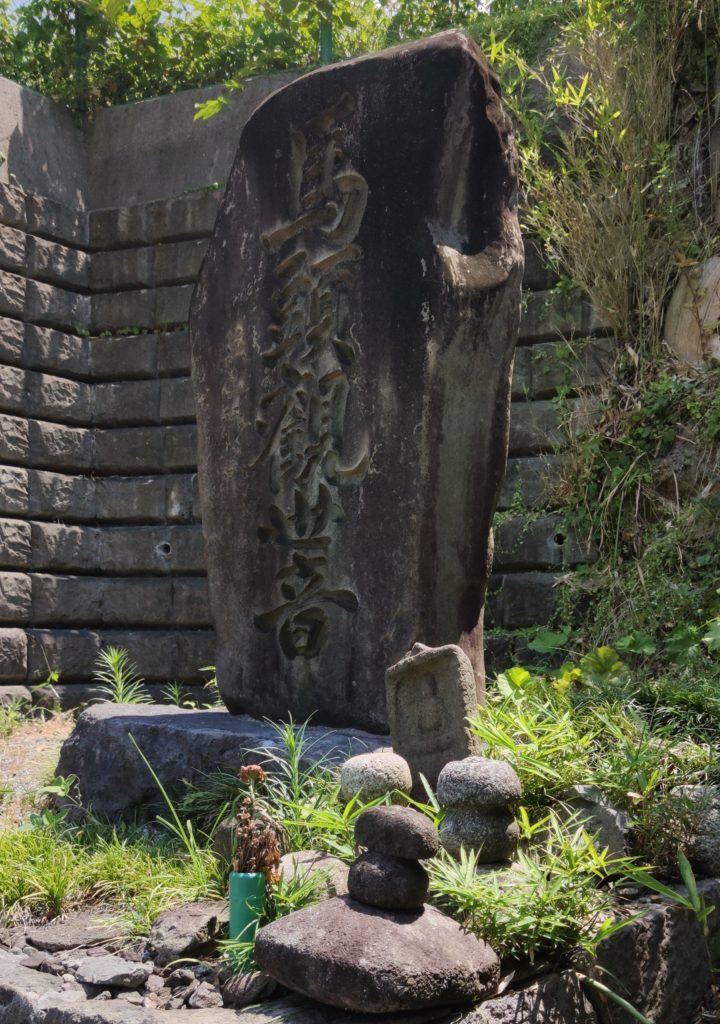 醒井宿の馬頭観音碑