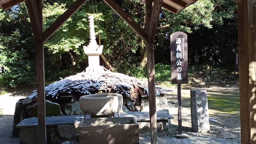 源義朝の墓