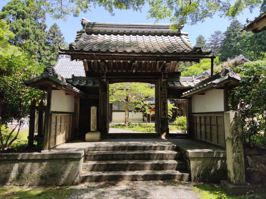 米原 青岸寺