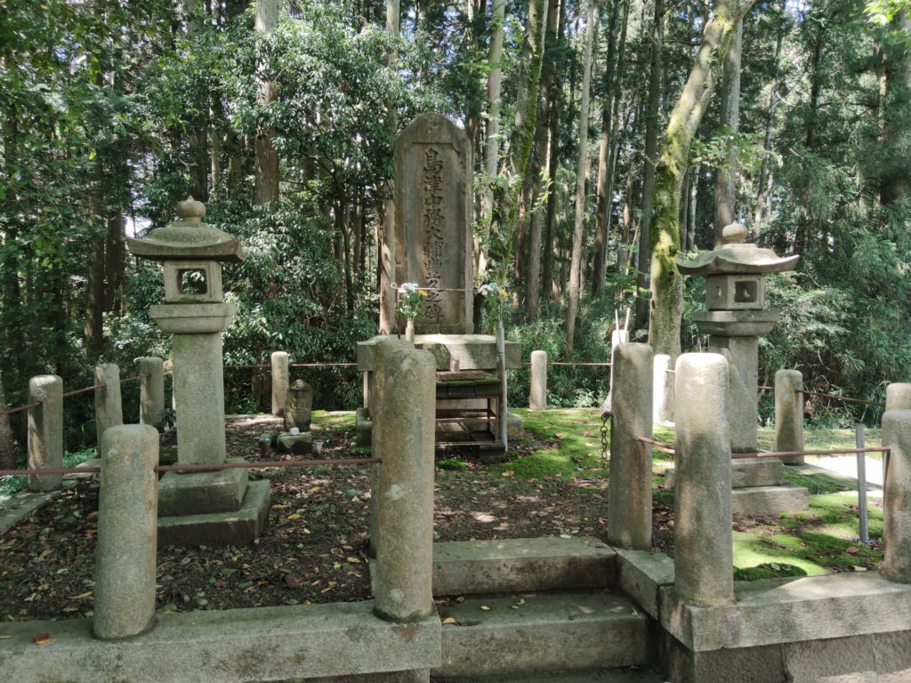 島津豊久の顕彰碑