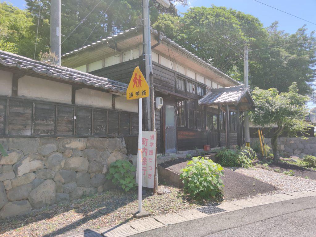 牧田宿五井家の屋敷
