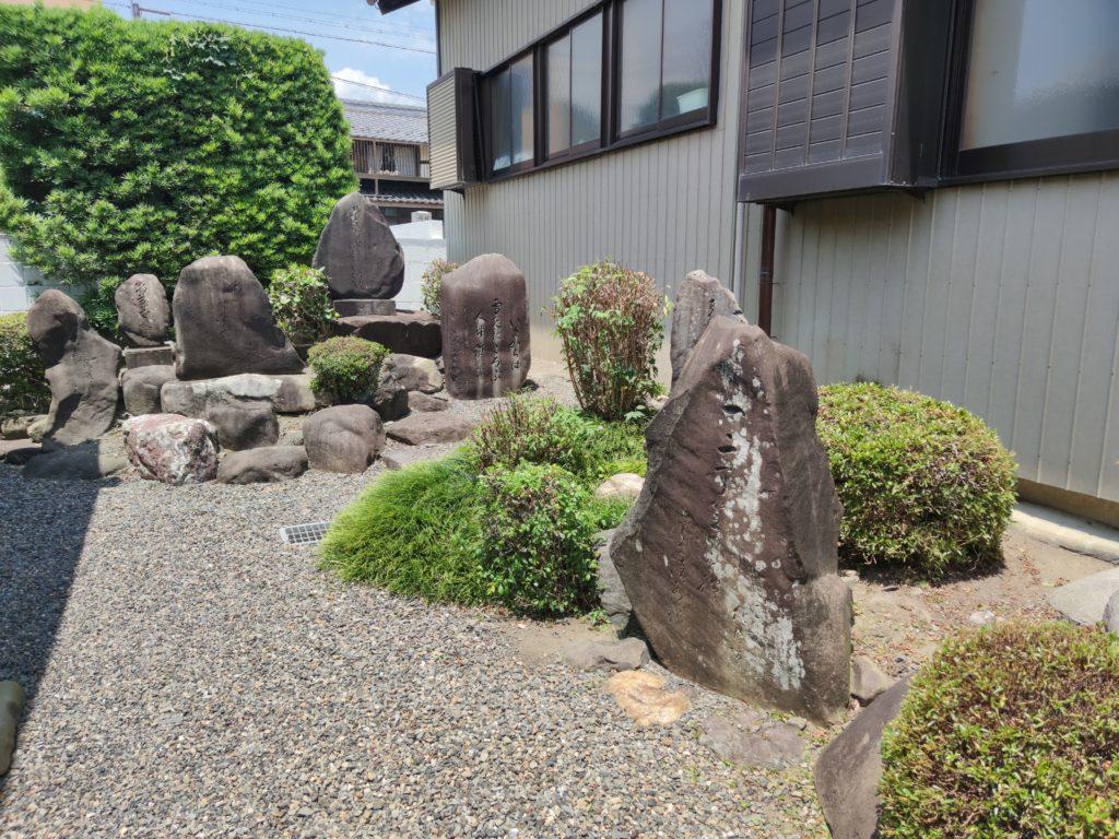 本龍寺の作り木塚