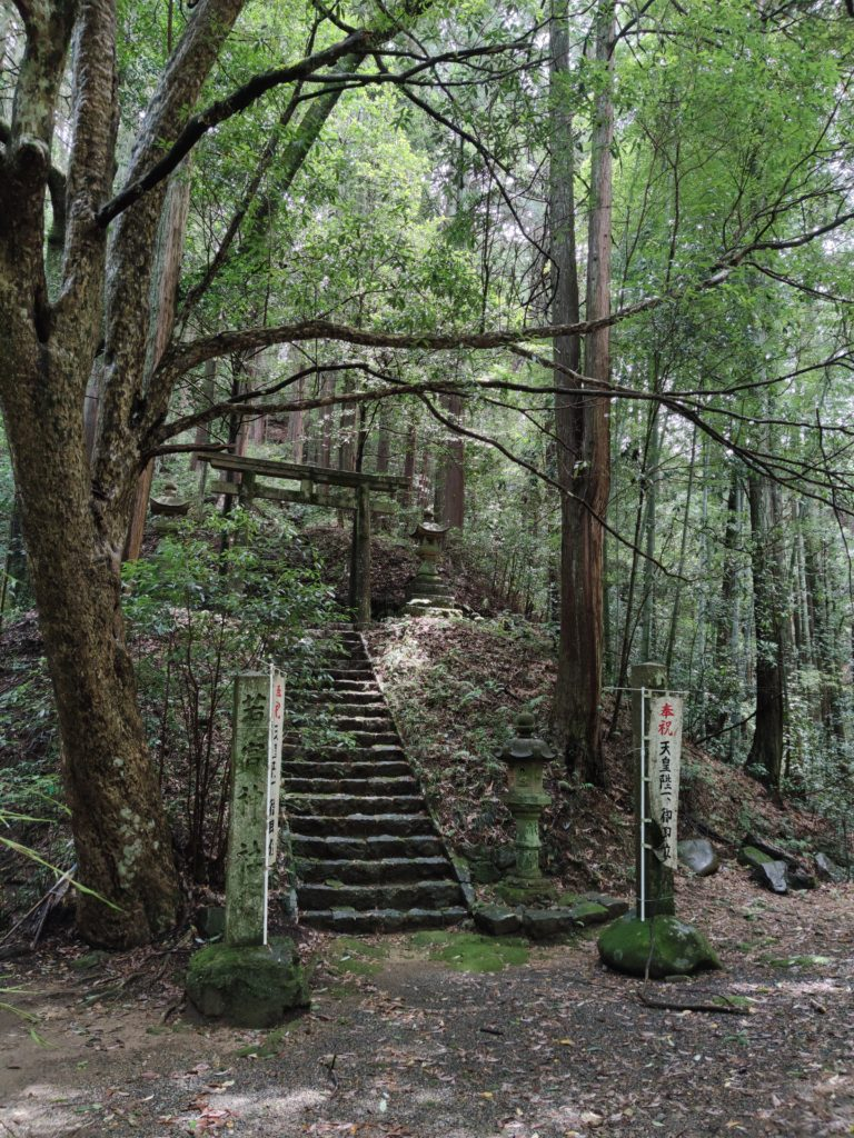 下之保八幡神社