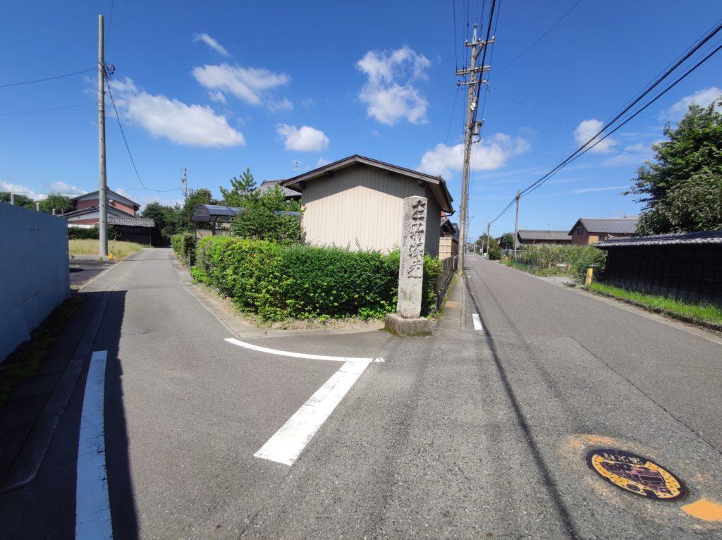 駒塚道分岐