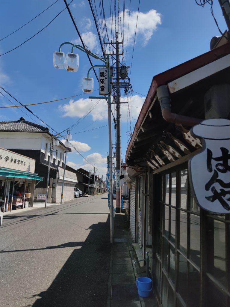 萩原商店街